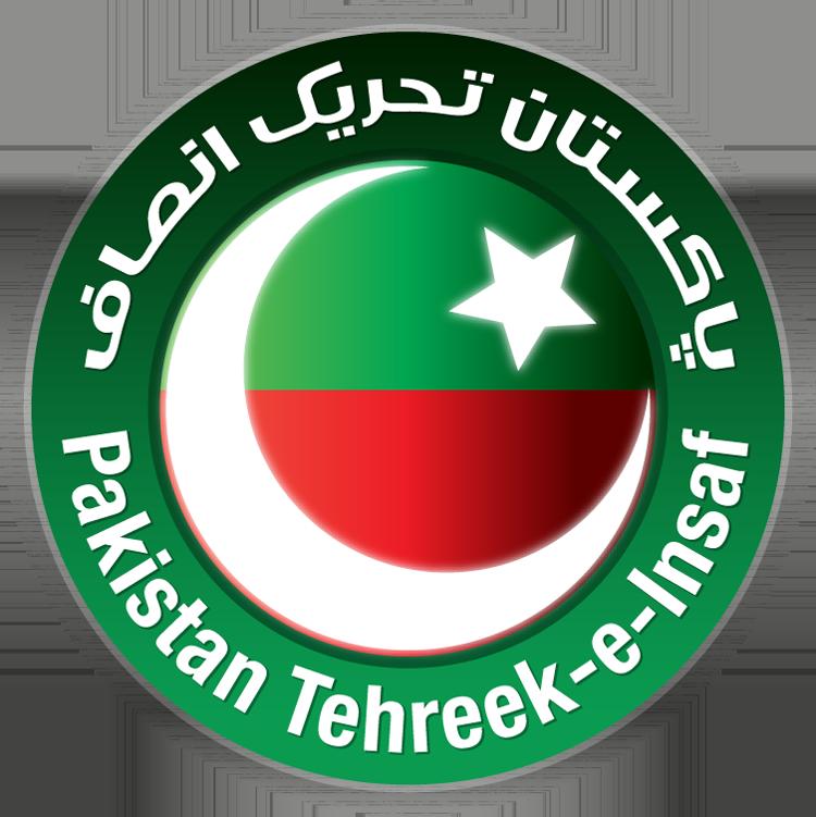 Pin on PTI