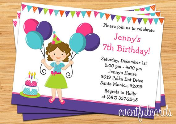 Balloon Birthday Party Invitation for Little Girl by eventfulcards - birthday invitation design templates
