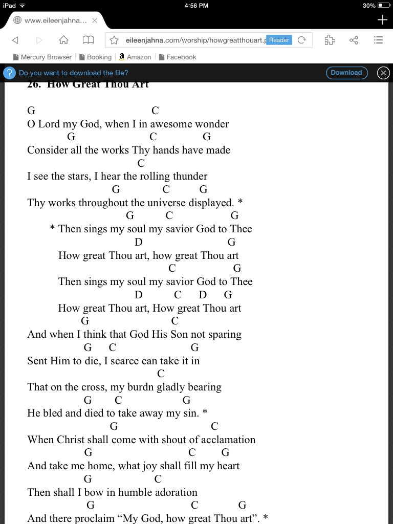 How Great Thou Art Guitar Chords