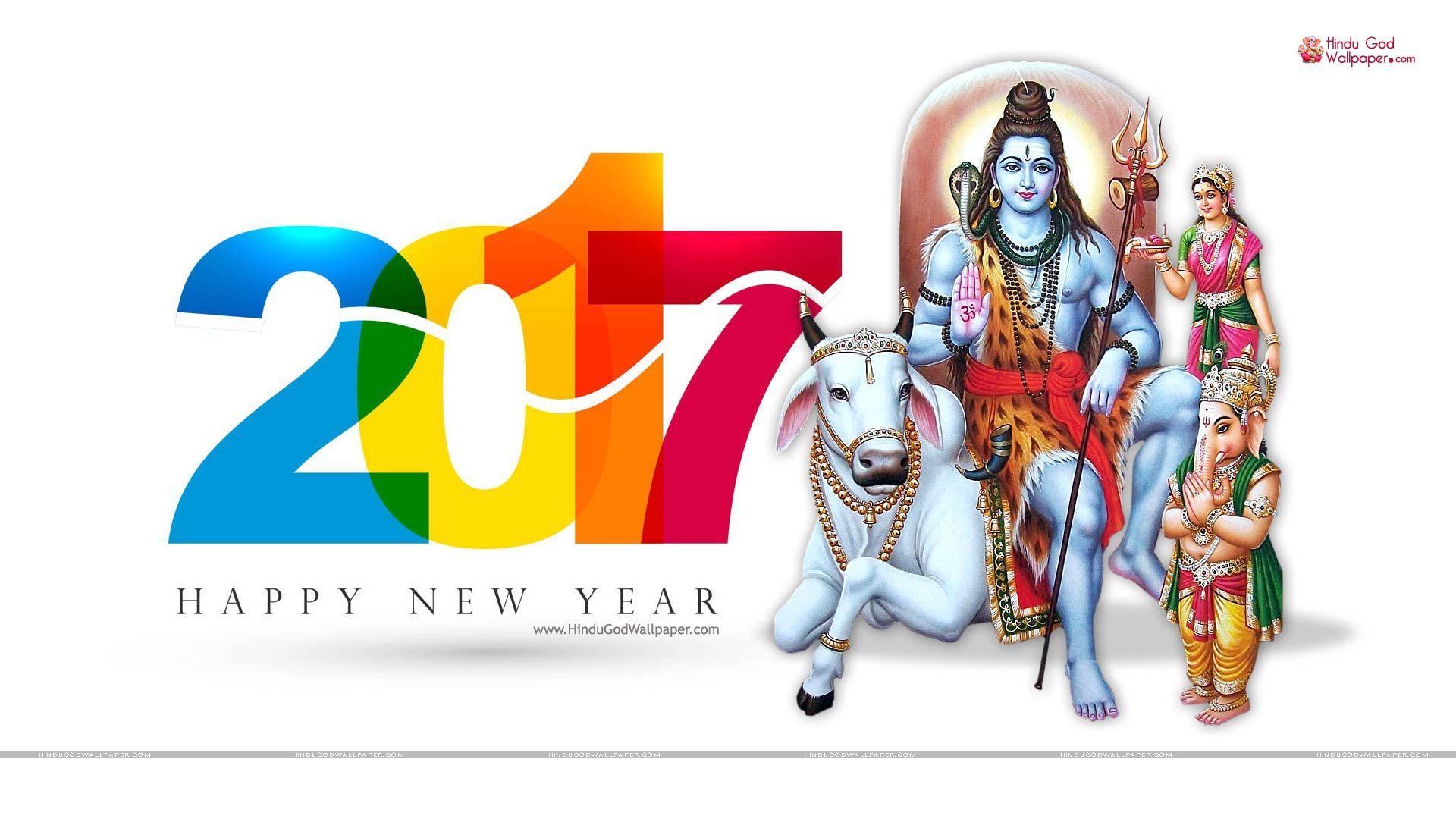 Hd wallpaper new 2017 - Happy New Year 2017 Wallpaper Hd