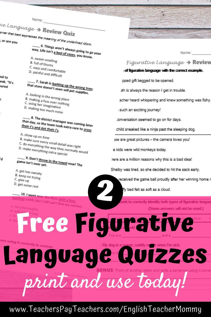 Figurative Language Practice Quizzes Distance Learning