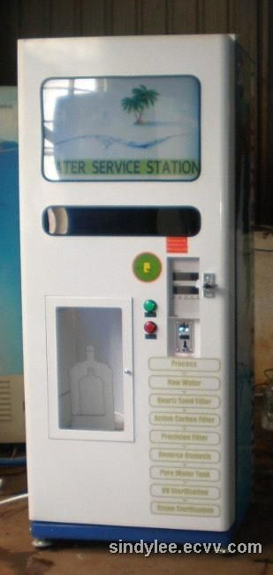 Water Vending Machines 3000gpd Hwm 3000gpd China Water Vending Machines Better Vending Machine Manufactory Manufacturing