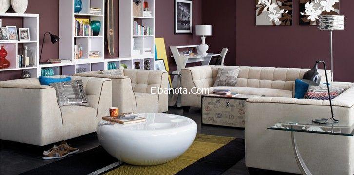 غرف جلوس 2014 غرف جلوس هوم سنتر ديكورات غرف جلوس مودرن احلى ديكورات بنوته كافيه Furniture Home Decor Interior