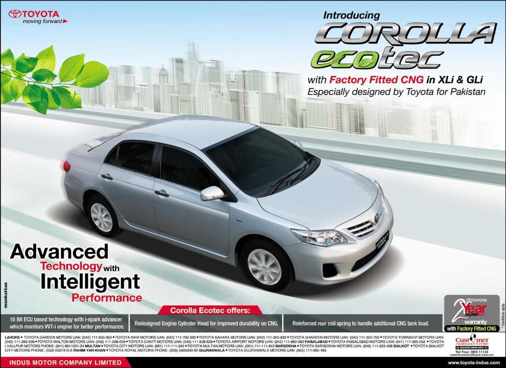 New Corolla Ecotec Xli Gli 2013 Price In Pakistan New Corolla Corolla Advanced Technology