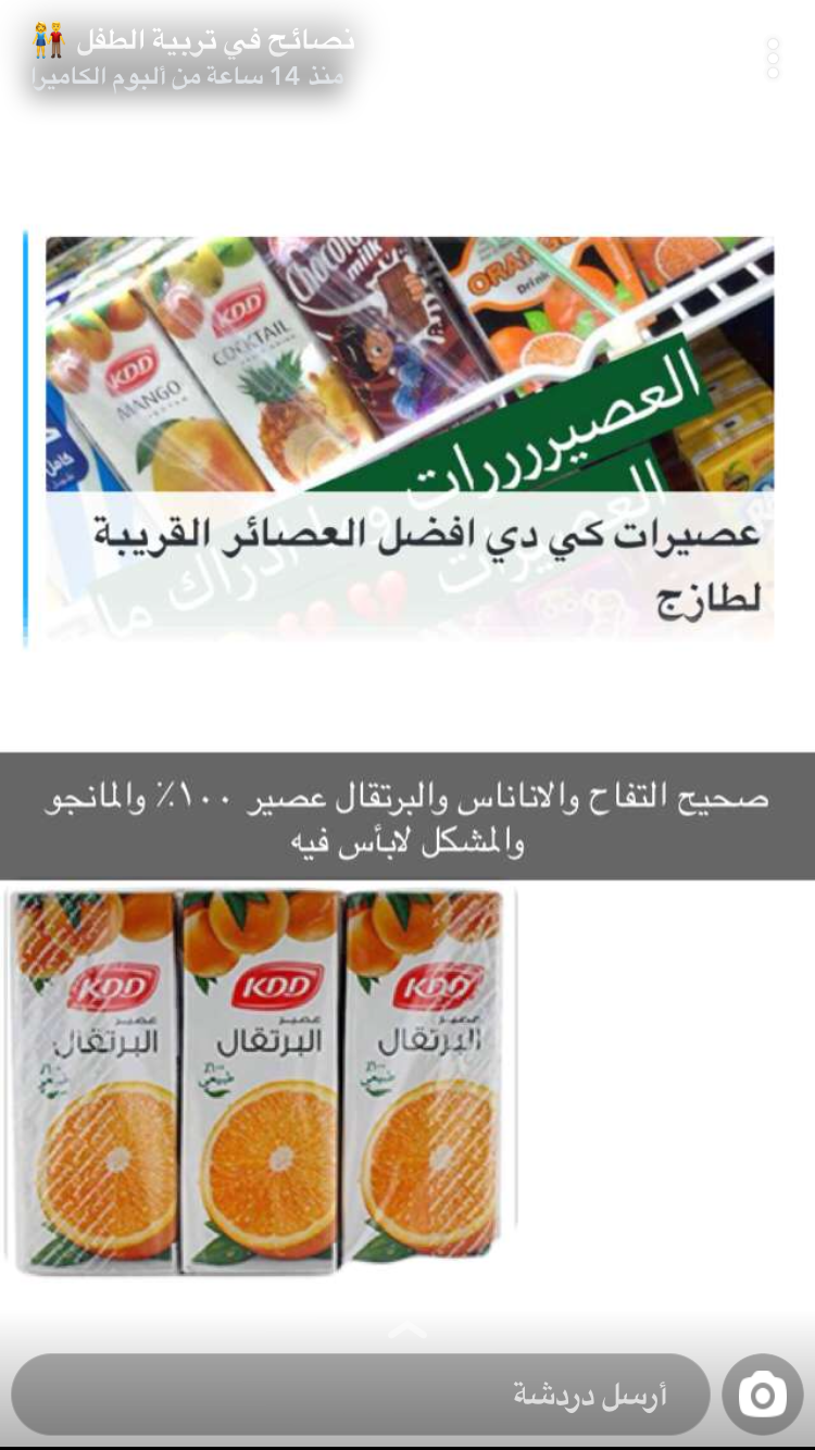 Pin By Amalroz On تربية Snack Recipes Snacks Food