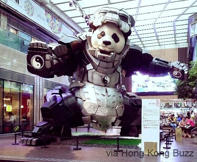Giant Panda Robot