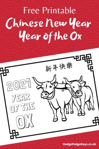 FREE Printable: Chinese New Year – Year of the Ox - HodgePodgeDays