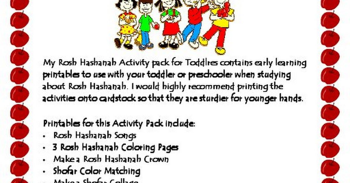 Rosh Hashanah Activity Pack for Toddlers.pdf
