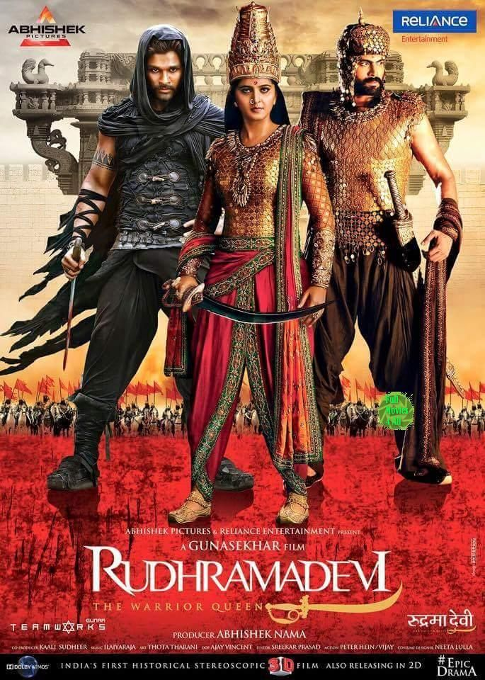 rudramadevi telugu movie full hd downloadgolkes