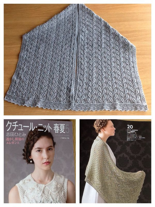 Japanese knitting; discussion on the shawl etc