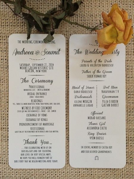 Hassani wedding invitations