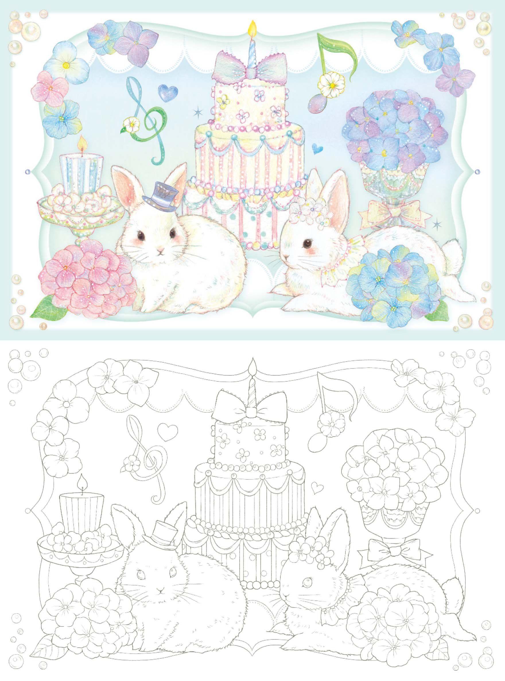かわいい の魔法にかかる夢色12か月の塗り絵postcard Book 大人の塗り絵シリーズ たけいみき 本 通販 Amazon 塗り絵 大人の塗り絵 塗り絵 無料