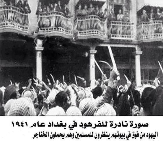 صورة توثيقية تعود الى سنة 1959 منزل الزعيم عبدالكريم قاسم تقف أمامه سيارة الزعيم الرسمية وسيارة حمايتة ويقع البيت في منطقة العل Baghdad Iraq Baghdad Iraq