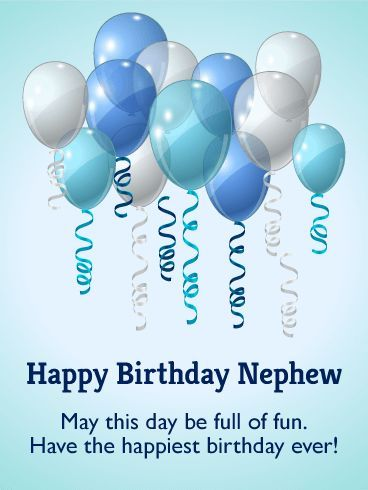 birthday nephew Have the Happiest Birthday   Birthday Balloon Card for Nephew  birthday nephew