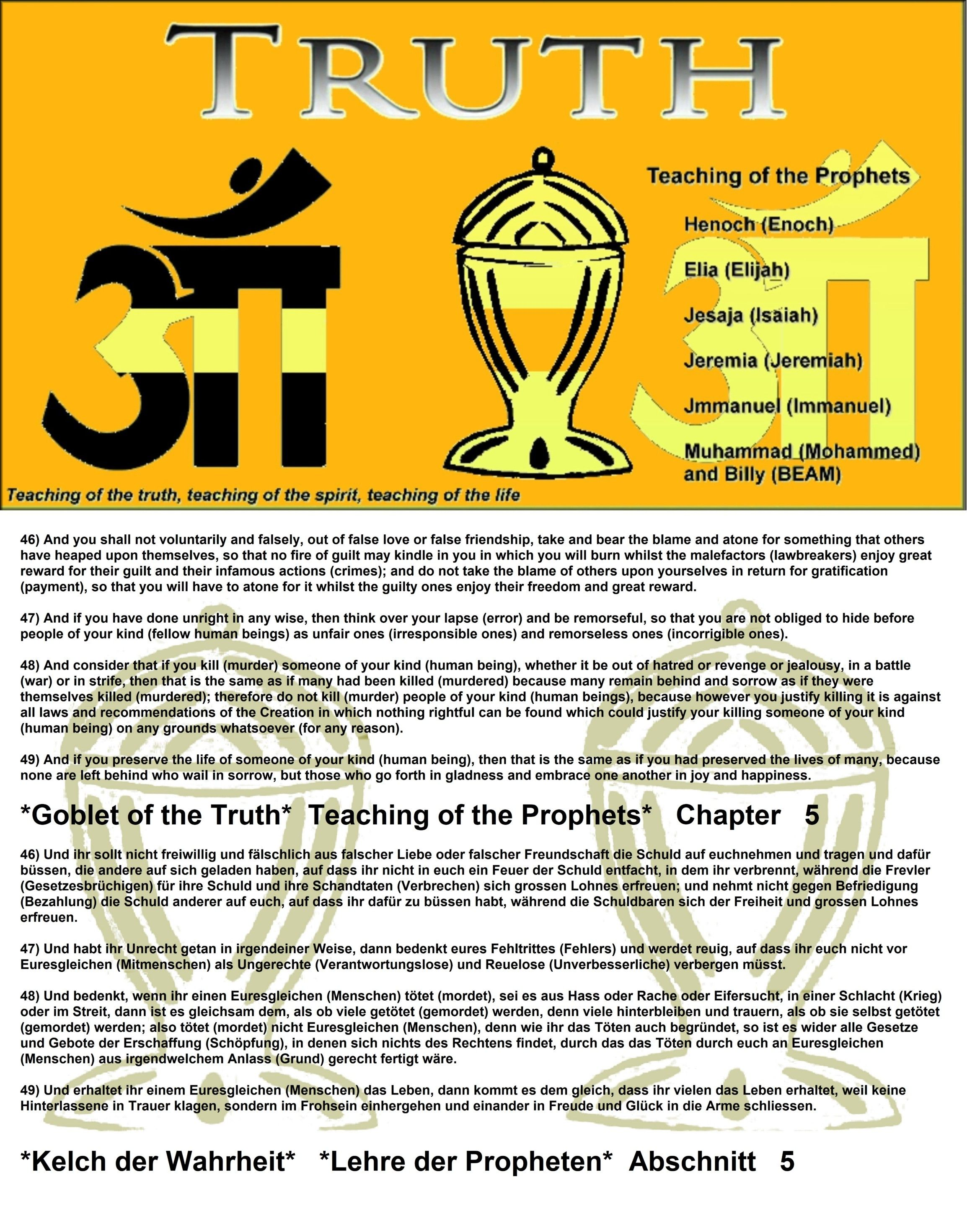 46) And you shall not voluntarily and falsely, out of false love or