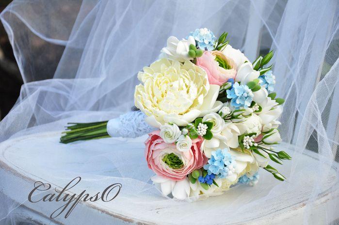 Buchet Mireasa Alb Roz Albastru Flori Table Decorations