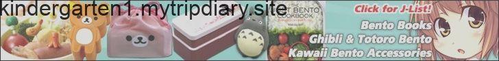 Recetas Bento | Almuerzo en una caja: Construyendo un mejor Bento  #almuerzo #be…