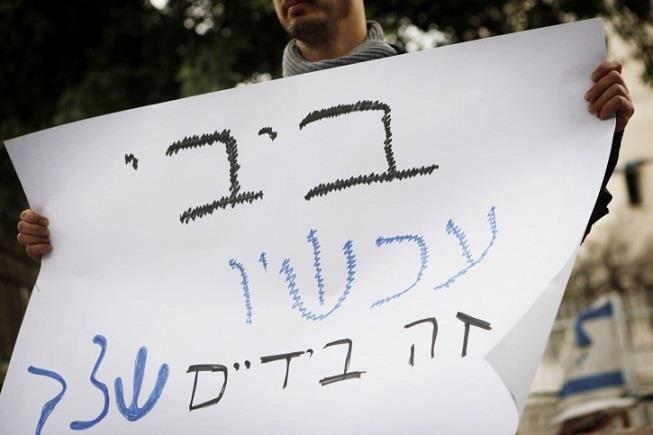 For Benjamin Netanyahu Plans To Expand Israeli Settlements May