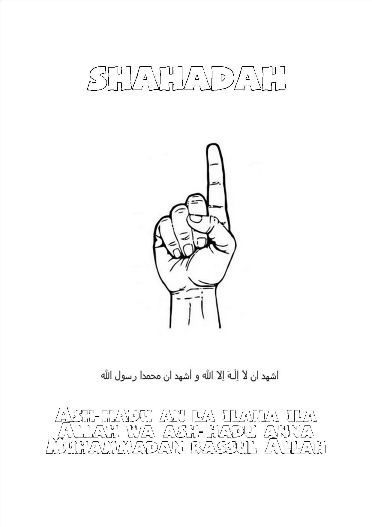 Shahadah Colouring Sheet