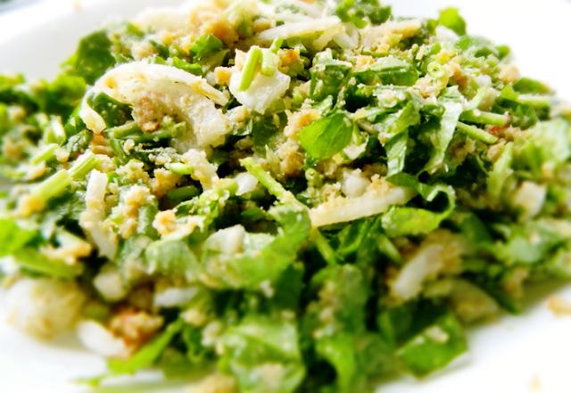 Kerabu Pegaga Untuk Ibu Berpantang Confinement Food Food Vegetables