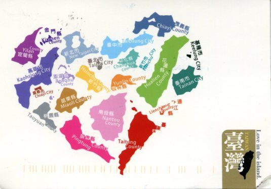 Love in the Island – Taiwan Maps