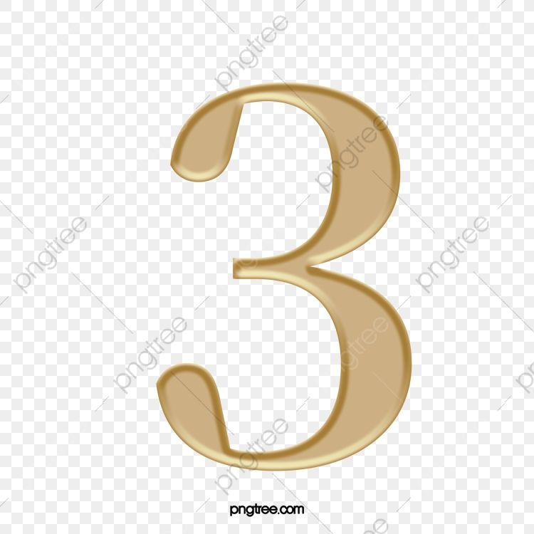 Number 3 Number Symbol Punctuation Png Transparent Clipart Image And Psd File For Free Download Clip Art Clipart Images Prints For Sale