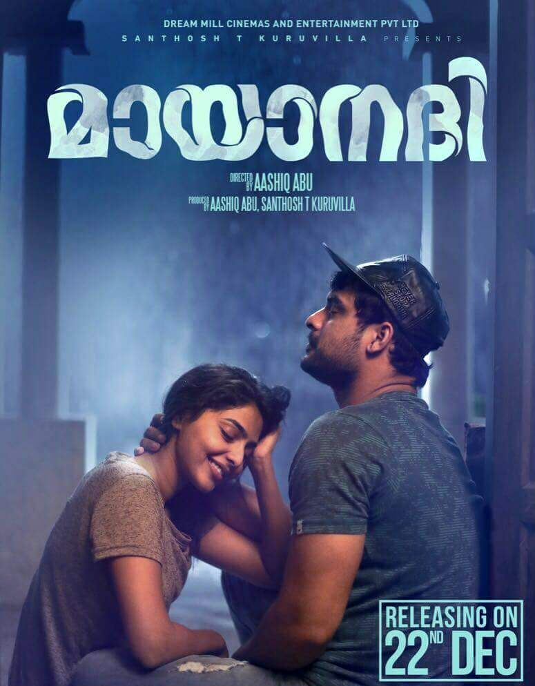 Image result for mayaanadhi poster