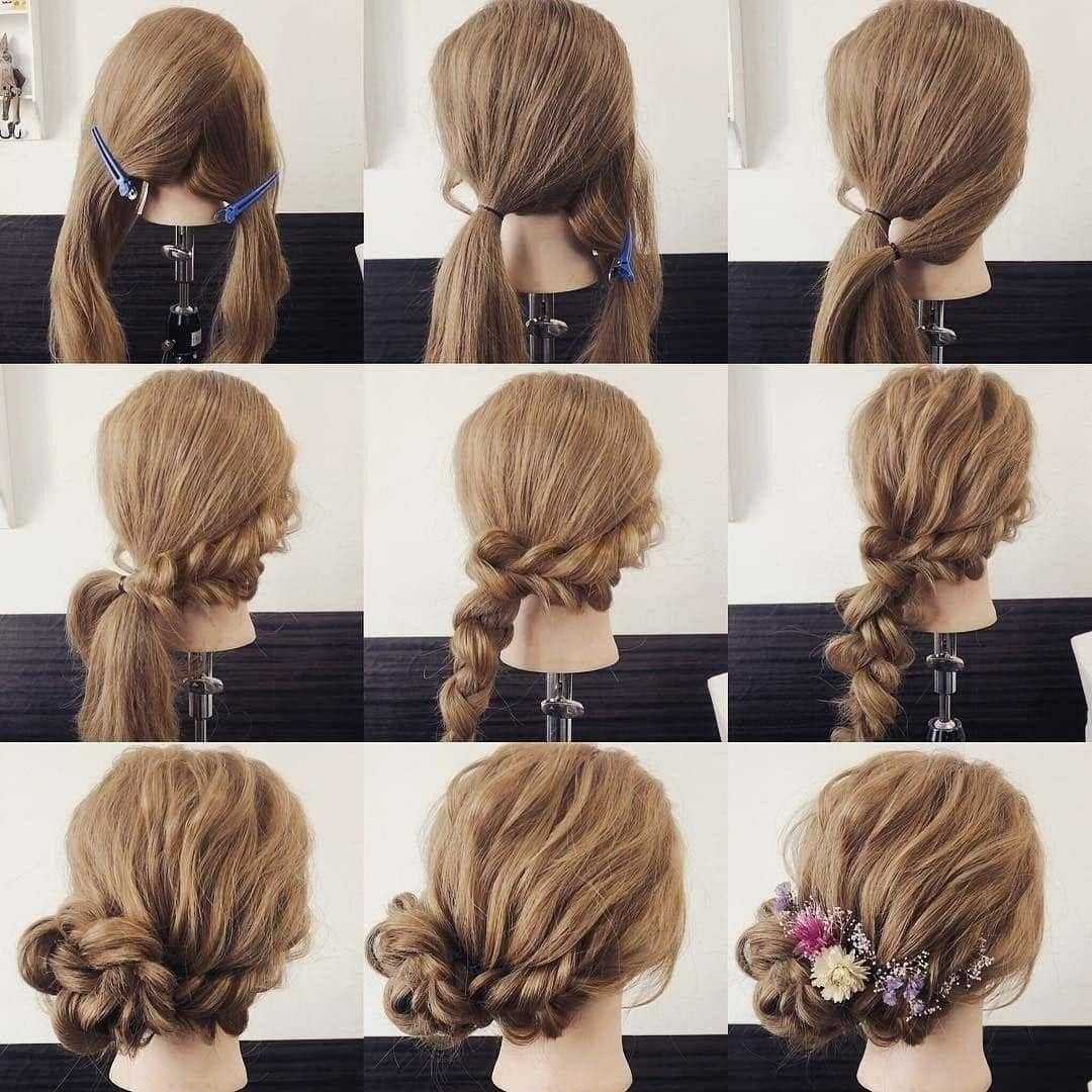 Pin by Gwyn on Hairstyle  Hair arrange, Hairdo, Long hair styles