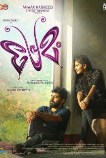 premam malayalam movie mp4 songs free download