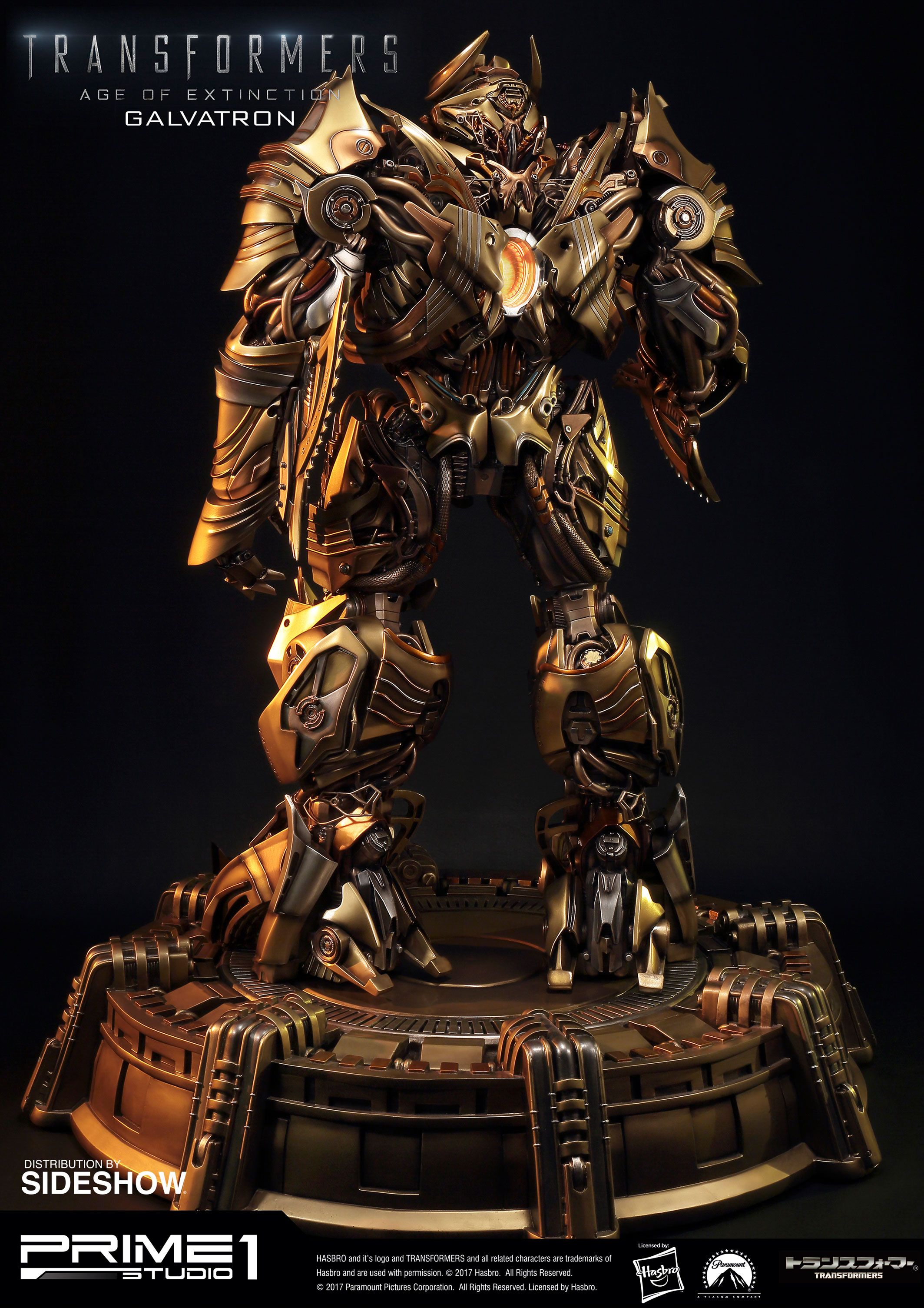 Transformers Galvatron Gold Version Statue by Prime 1