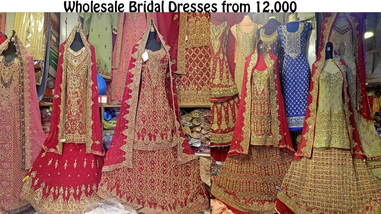 Wholesale Bridal Dresses With Prices In Pakistan Ayesha N Youtube Pakistani Bridal Dresses Bridal Dresses Pakistani Bridal