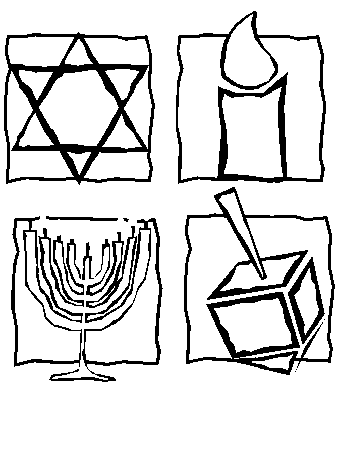 Printable Jewish Coloring Pages Az Coloring Pages Coloring Pages Family Coloring Pages Christmas Coloring Books