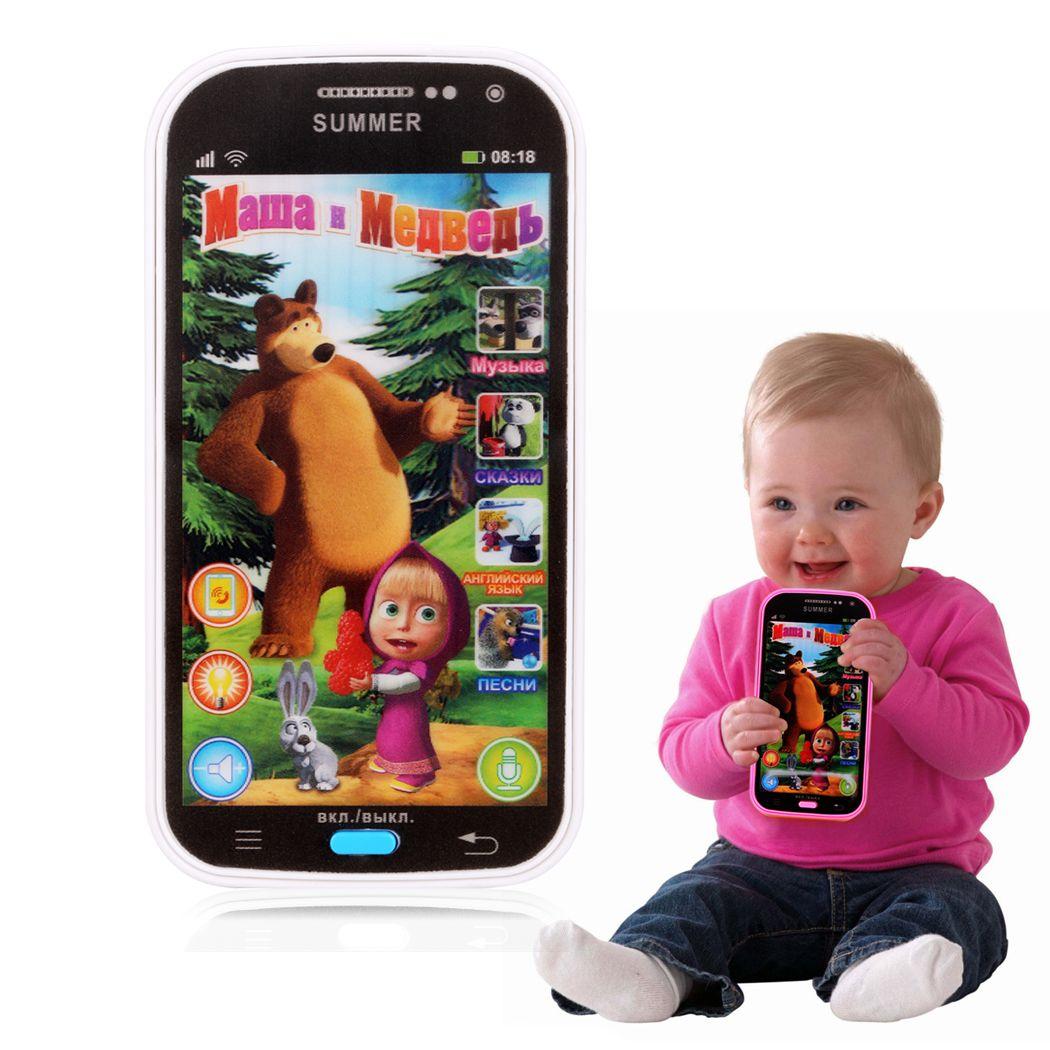 Bambino Telefono Cellulare Giocattolo Masha E Orso in Lingua Russa Per Bambini Bambini Musica Elettronica Giocattoli Cellulare Telefono Regali Per Il Bambino
