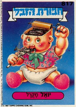 7bf150c00bf Rarest and Most Expensive Garbage Pail Kids Cards Ever Made ...