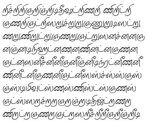 TAU-Kambar Tamil Font   Designing   Unicode font, Tamil font