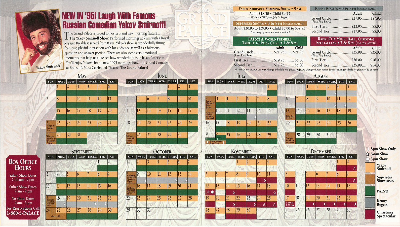 The 1995 Grand Palace Theatre brochure. Branson, Missouri