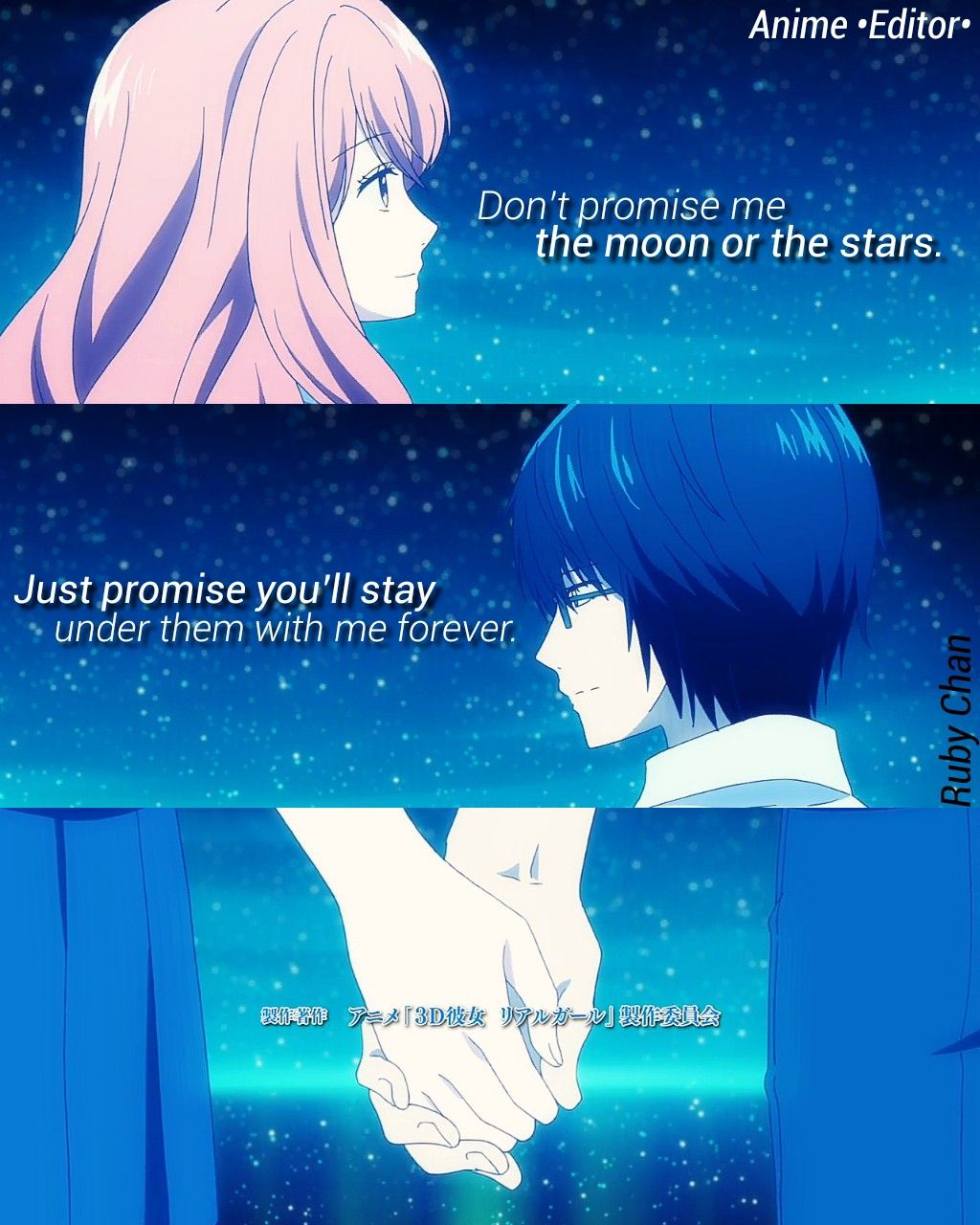 Anime: 8D Kanojo - Real Girl in 8  Anime quotes inspirational