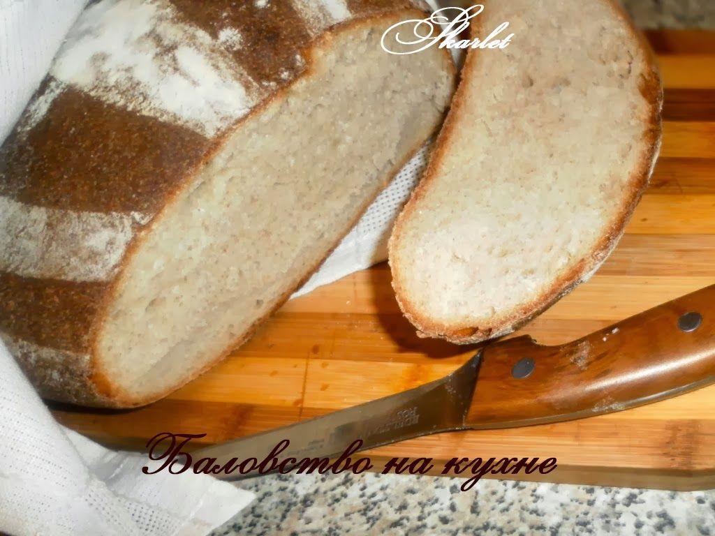 рецепт хлеба с добавлением цельнозерновой муки, фото ...