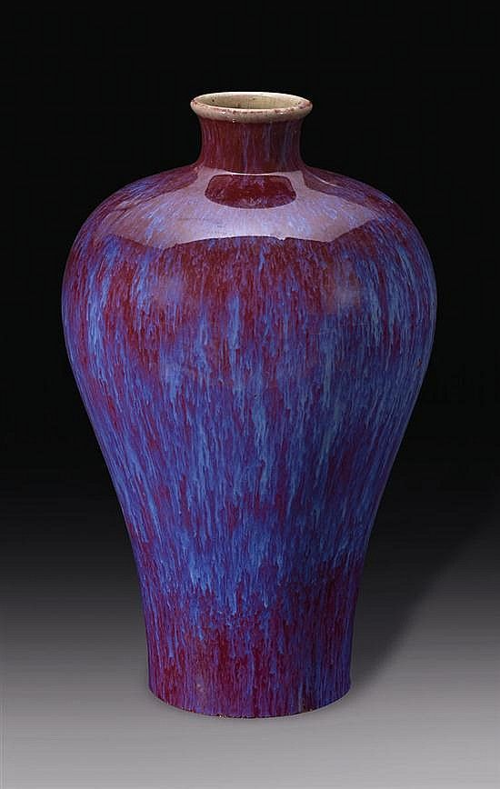 A Flambe Glazed Vase Meiping Probably Qing Dynasty The High