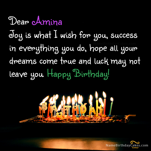 The name [amina] is generated on Lovely Birthday Wish With