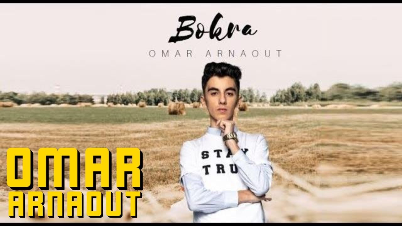 Omar Arnaout Bokra Official Music Video In 2020 Music Videos