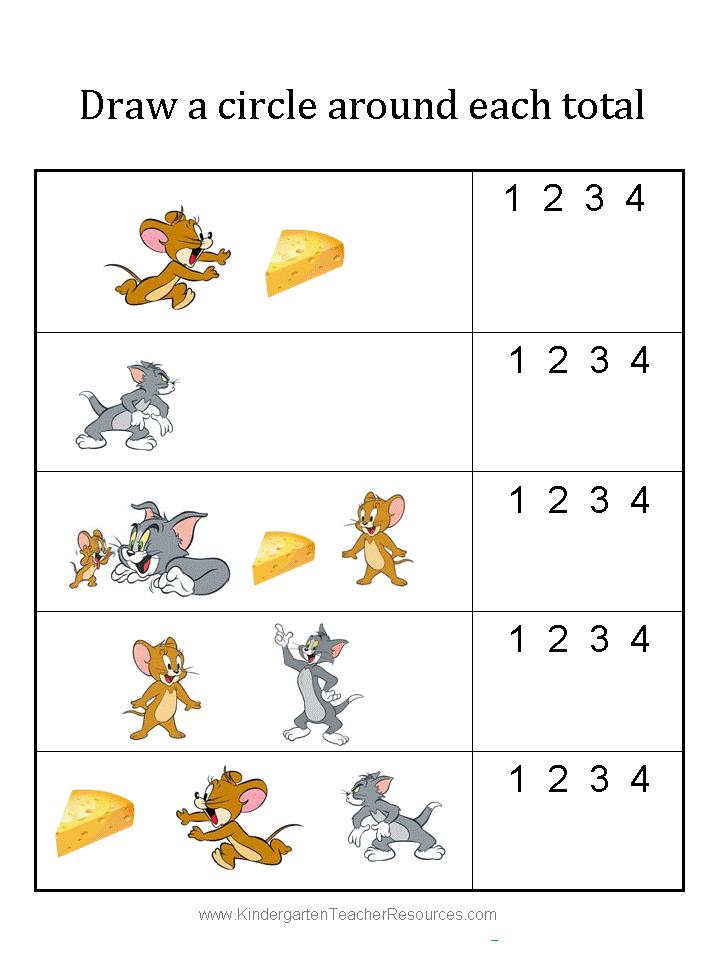 basic math worksheets for kindergarten | Free Printable Kindergarten ...
