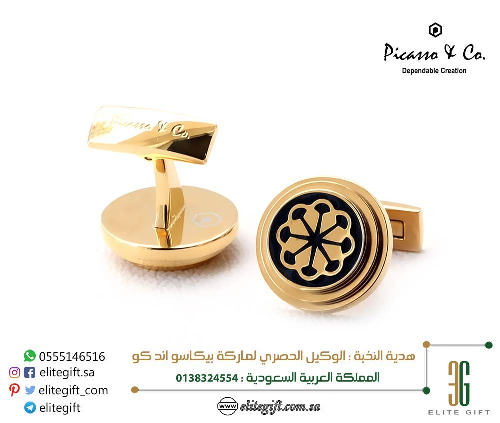 Picasso Co Cufflink Gifts Cufflinks Place Card Holders
