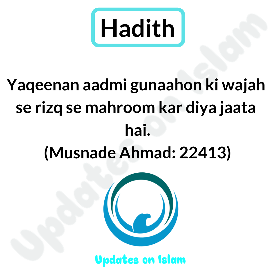 f3d2b8341368  Hadith  Goldenwords  updatesonislam  Tumblr  Linkedin  Googleplus  Facebook   Pinterest