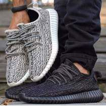 online store a7897 f931d Zapatillas Adidas Yeezy 350 Boost. Zapatillas Adidas Yeezy 350 Boost  Zapatillas Nike Para ...