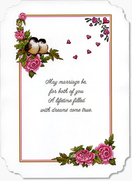 Wedding Card Verses By Moonstone Treasures