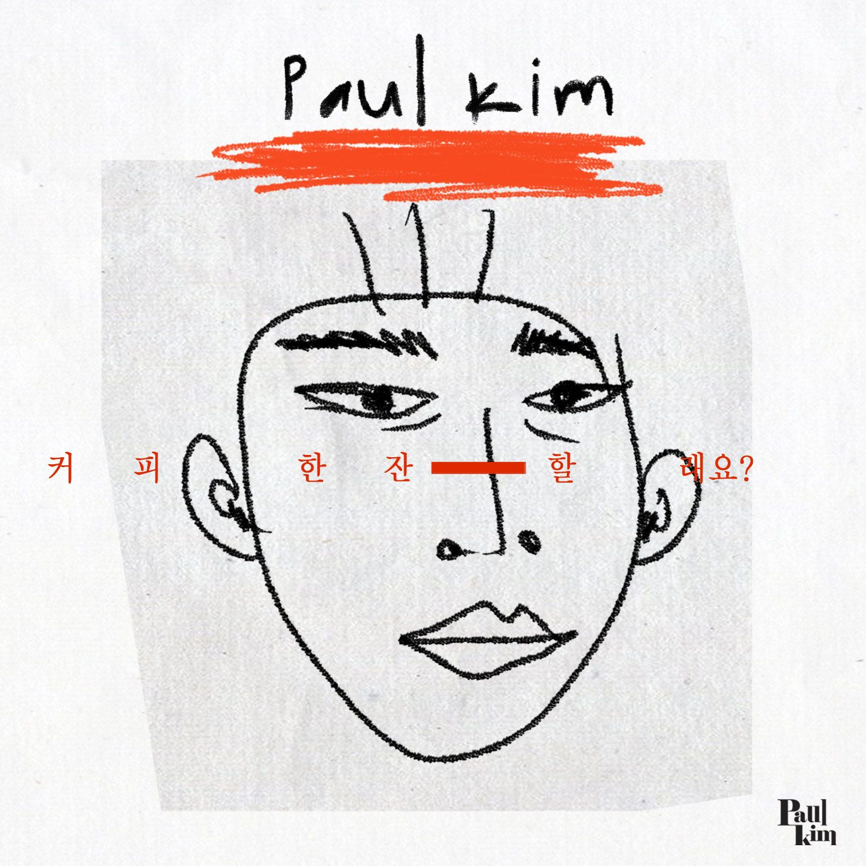 Paul Kim Would You Like Some Coffee Album Lyrics Paul Kim