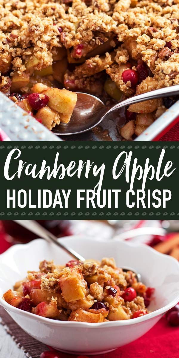 Apple crisp gets an upgrade with pears and cranberries This holiday fruit crisp is the perfect breakfast or lighter dessert for fall and winter Easy to make for a crowd o...