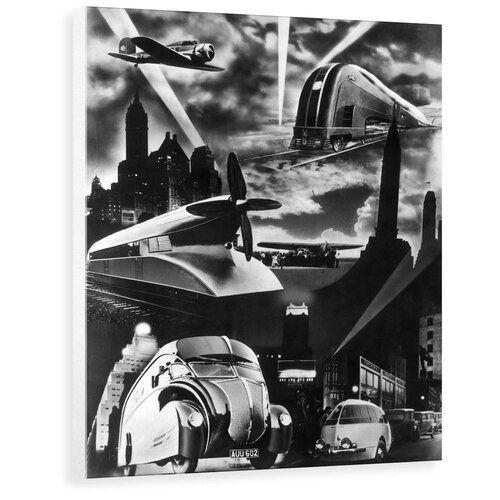Atomic Ocean Fantasy 4er Bilder Bild auf Leinwand Wandbild Poster