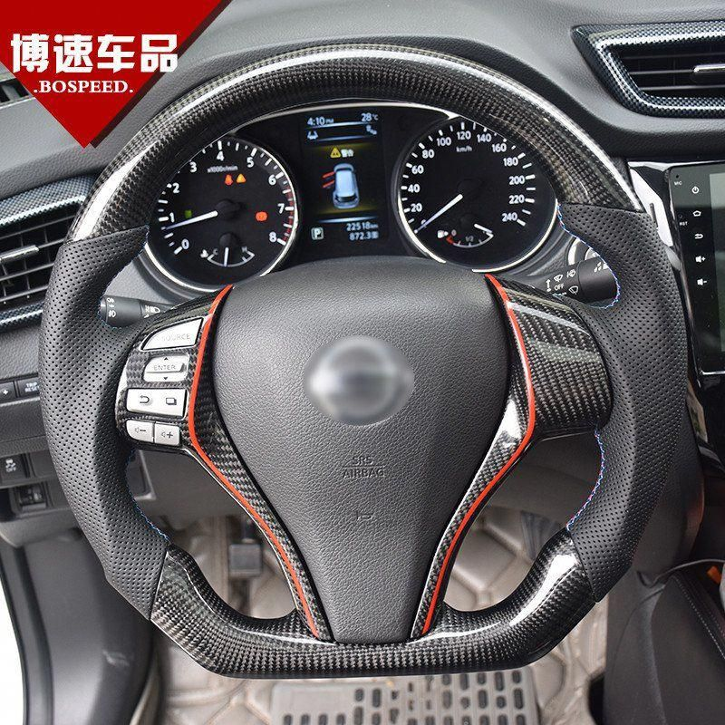 Custommade Carbon fiber Steering Wheel for 2014 2016
